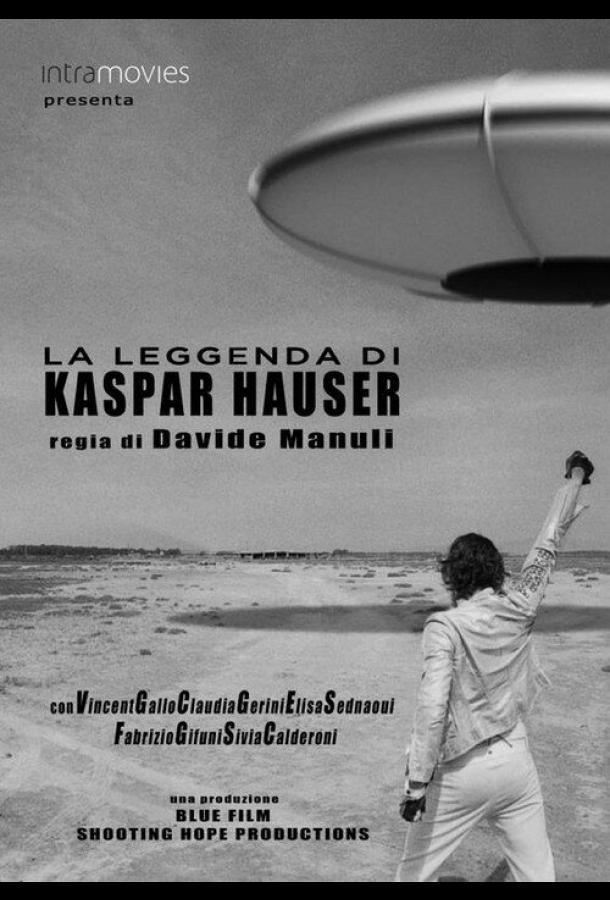 Легенда о Каспаре Хаузере (2012) смотреть онлайн