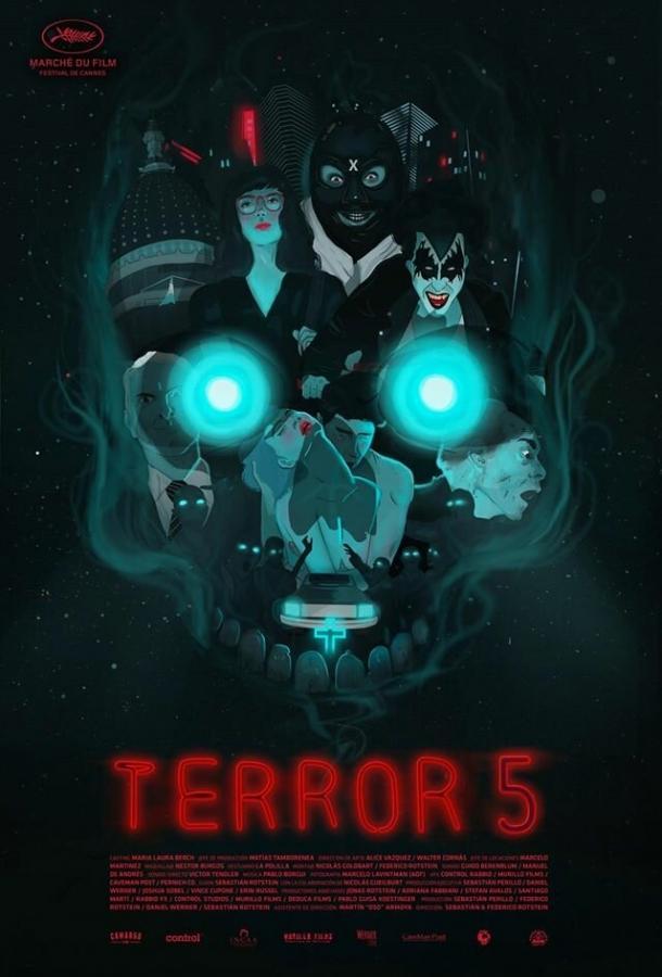 Террор5 / Terror5 (2016)
