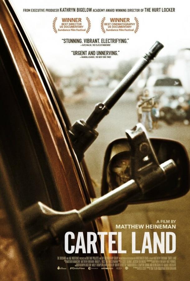 Земля картелей (2015) смотреть онлайн
