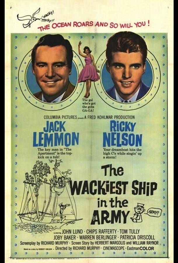 Самый дурацкий корабль в армии / The Wackiest Ship in the Army (1960)