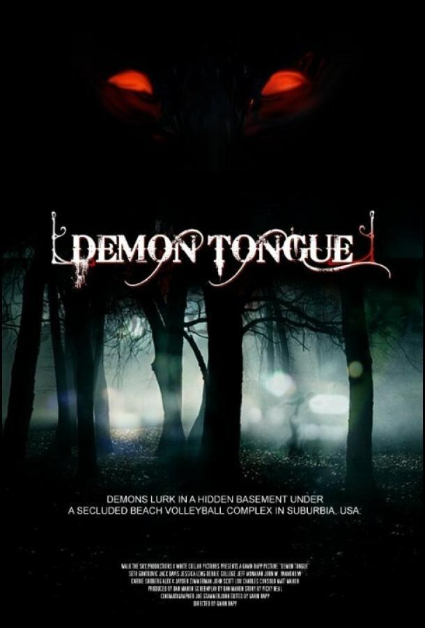 Язык демона / Demon Tongue (2016)