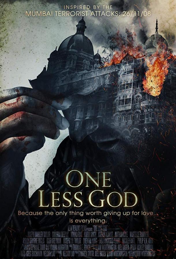 Осада Мумбаи: 4 дня ужаса / The Mumbai Siege: 4 Days of Terror (2017)