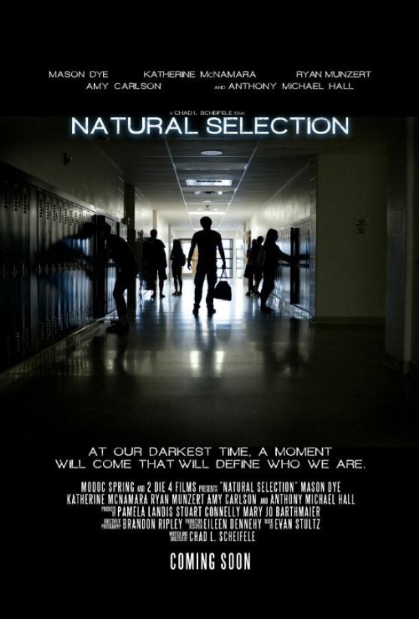 Естественный отбор / Natural Selection (2015)