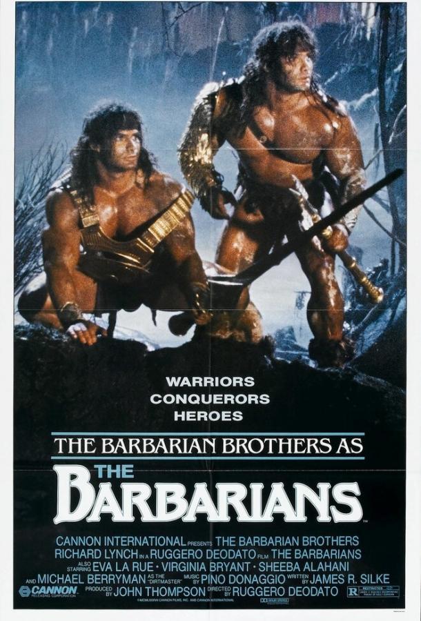Варвары / The Barbarians (1987)