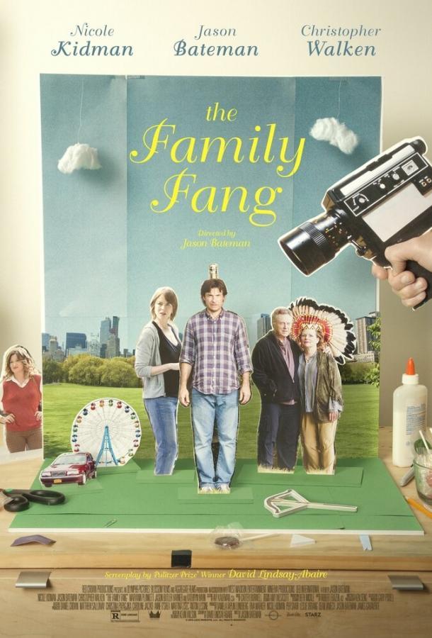 Семейка Фэнг / The Family Fang (2015)