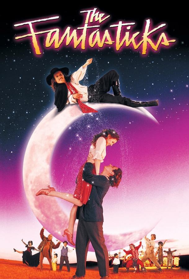 Фэнтестикс / The Fantasticks (1995)