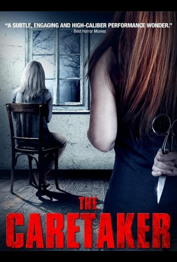 Сиделка / The Caretaker (2016)