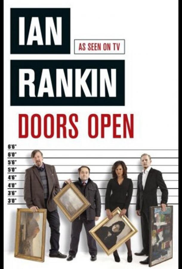 День открытых дверей / Doors Open (2012)