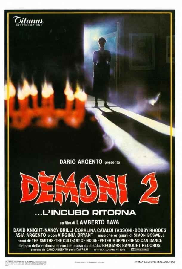 Демоны 2 (1986) смотреть онлайн
