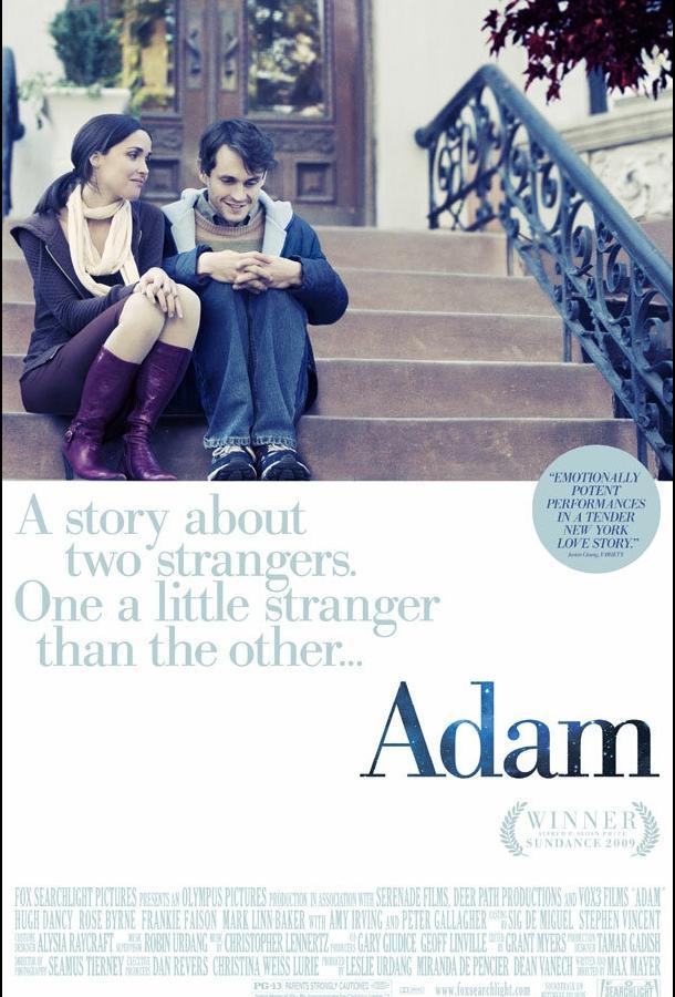 Адам (2009)