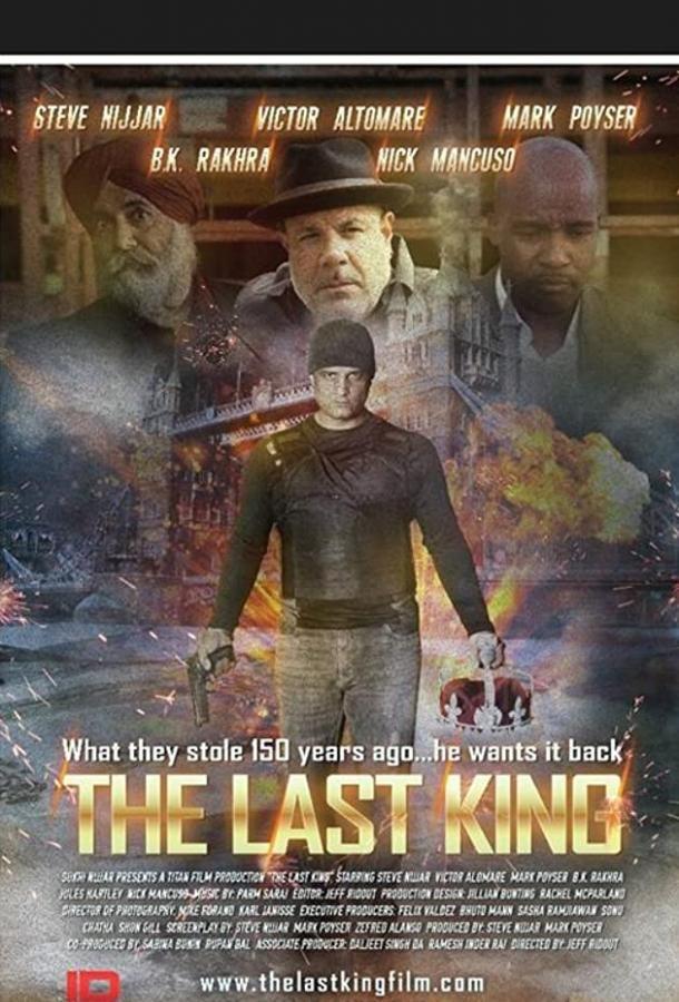 The Last King 2012 смотреть онлайн в хорошем качестве