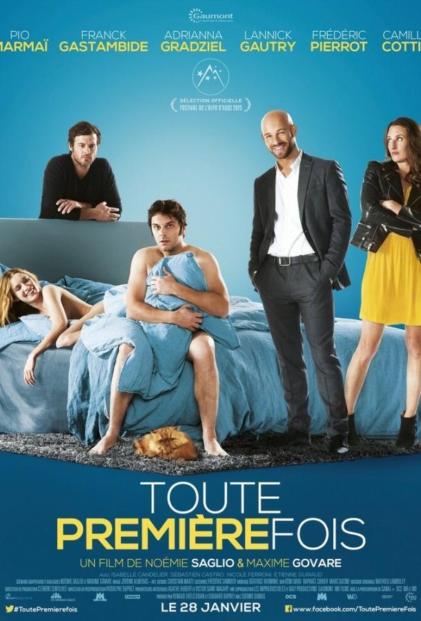 В первый раз / Toute première fois (2014)