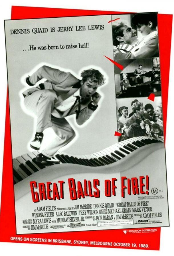 Большие огненные шары / Great Balls of Fire! (1989)