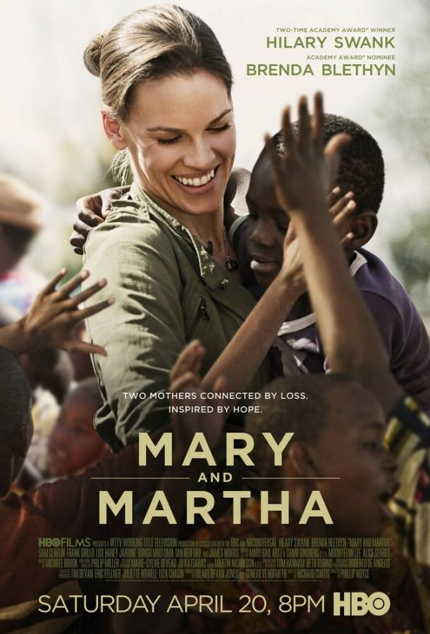 Мэри и Марта