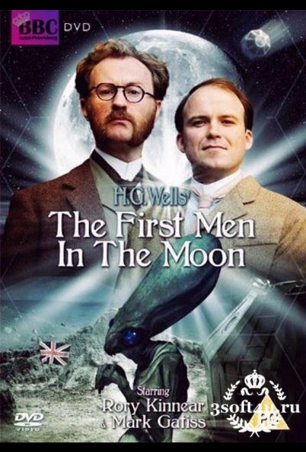 Первые люди на Луне / The First Men in the Moon (2010)