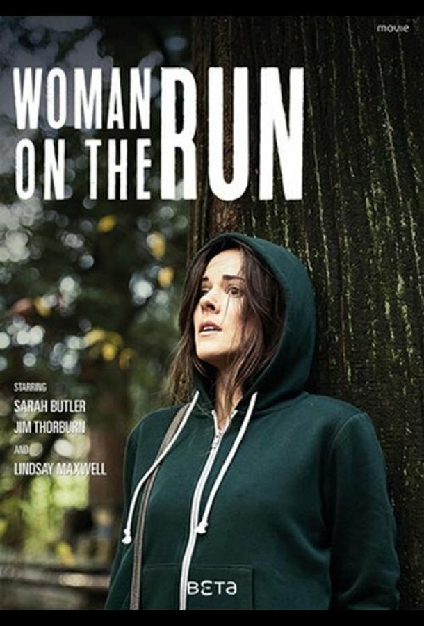 Женщина в бегах / Woman on the Run (2017)
