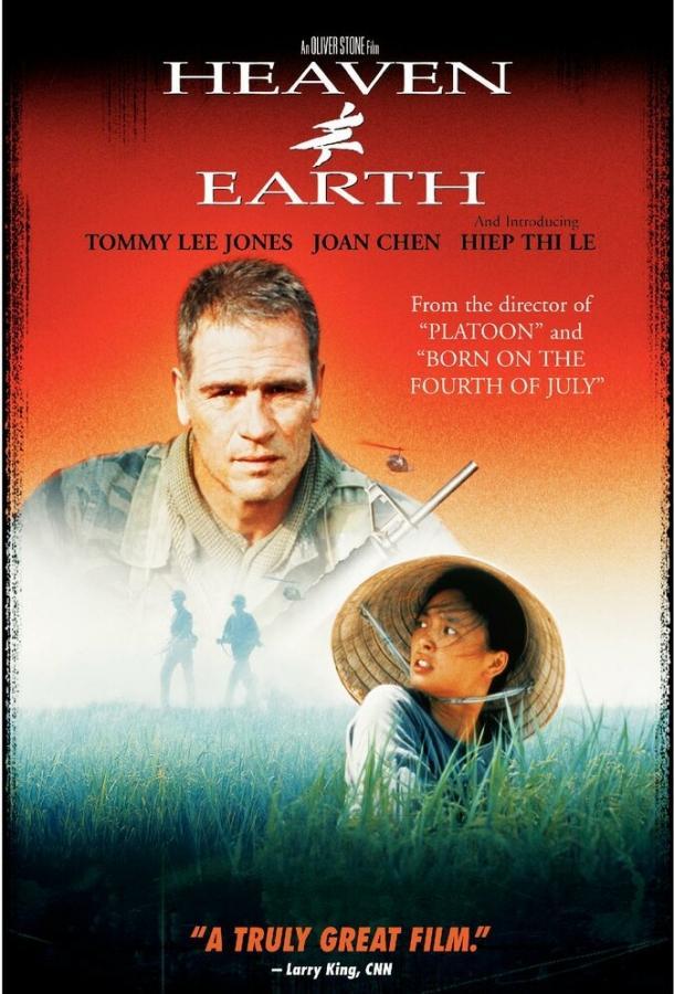 Небо и земля / Heaven & Earth (1993)