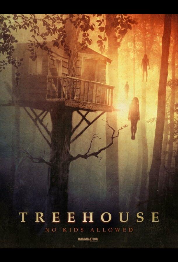 Домик на дереве / Treehouse (2014)
