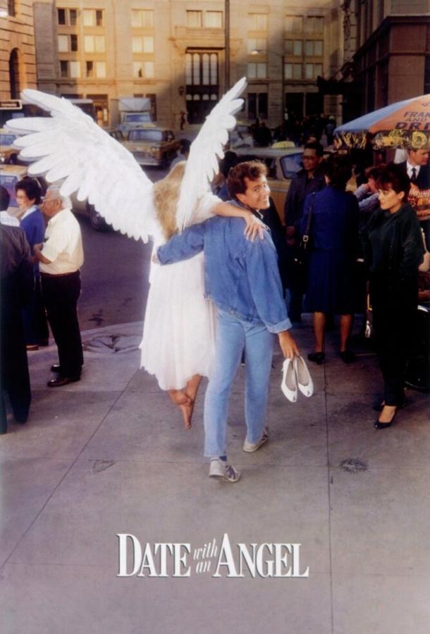 Свидание с ангелом / Date with an Angel (1987)