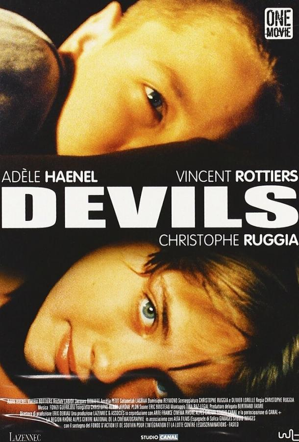 Дьяволы / Les diables (2002)