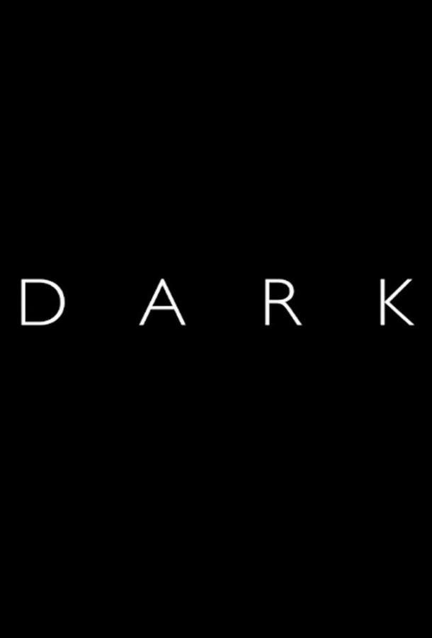 Тьма / Dark (2017)
