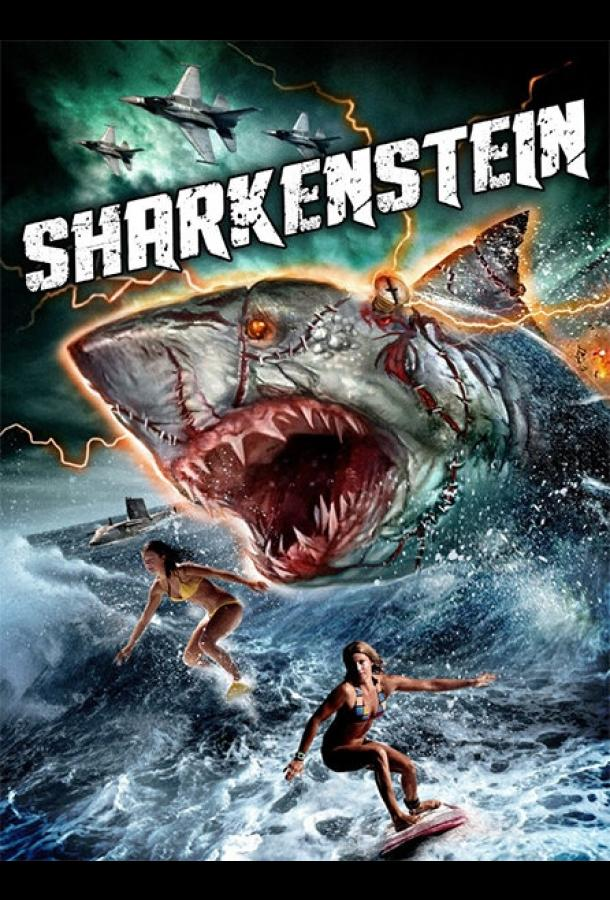 Акула-Франкенштейн / Sharkenstein (2016)