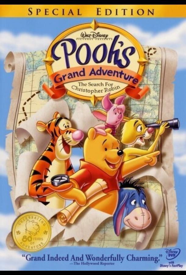 Великое путешествие Пуха: В поисках Кристофера Робина / Pooh's Grand Adventure: The Search for Christopher Robin (1997)