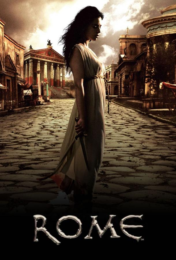Рим (2 сезон) смотреть онлайн