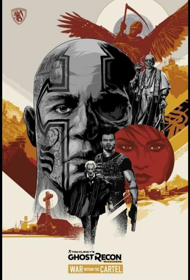 Война внутри картеля / Tom Clancy's Ghost Recon Wildlands: War Within the Cartel (2017)