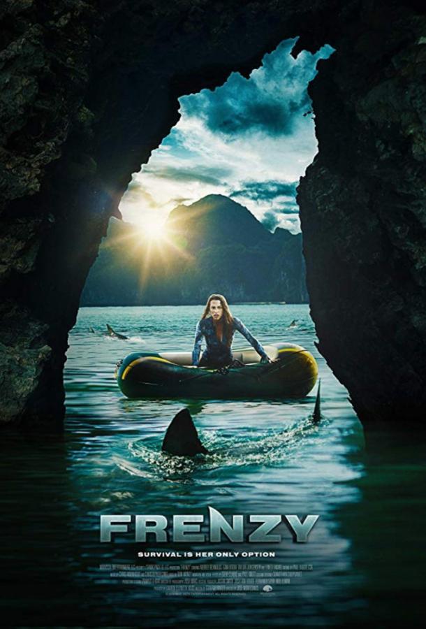 Безумие / Frenzy (2018) смотреть онлайн