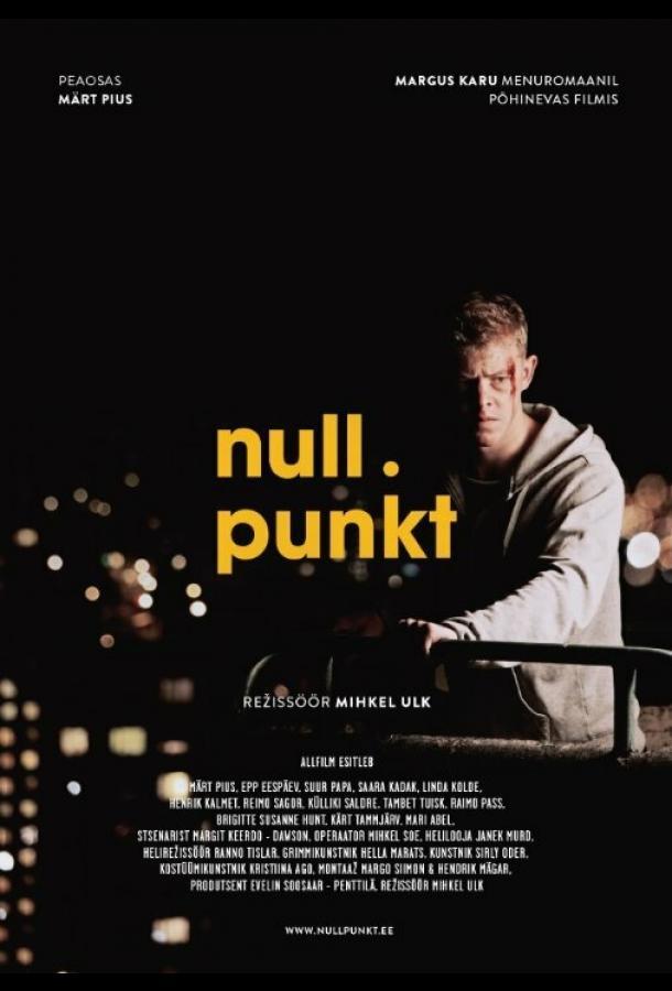 Нулевая точка / Nullpunkt (2014)