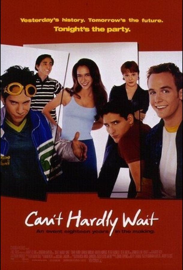 Не могу дождаться / Can't Hardly Wait (1998)