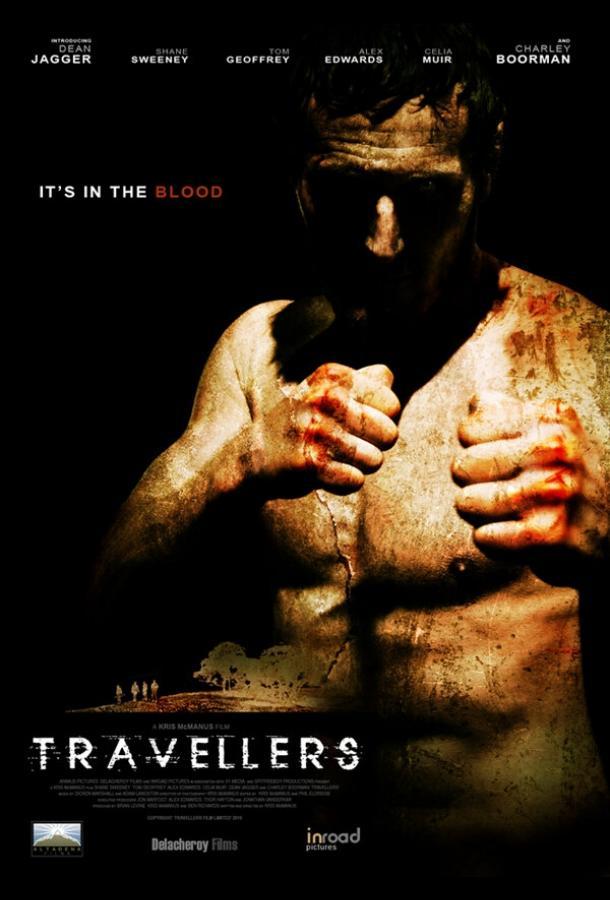 Путешественники / Travellers (2011)