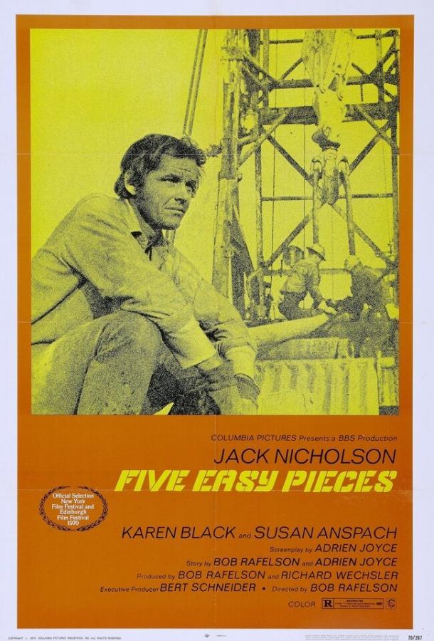 Пять легких пьес / Five Easy Pieces (1970)