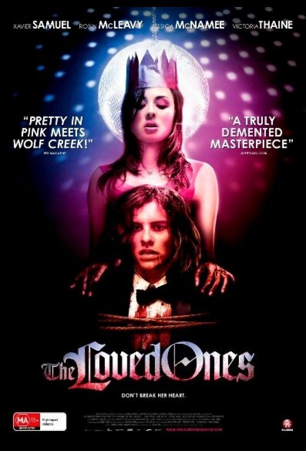 Любимые / The Loved Ones (2009)