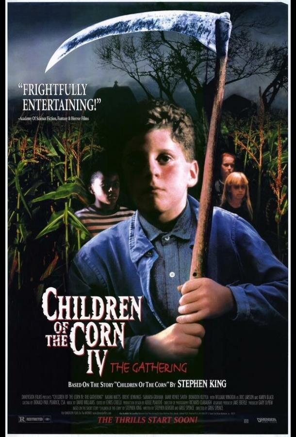 Дети кукурузы 4: Сбор урожая / Children of the Corn: The Gathering (1996)