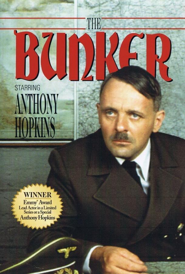 Бункер (1980)