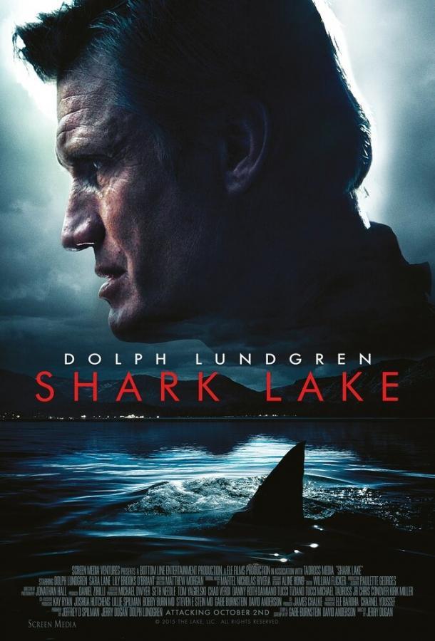 Акулье озеро / Shark Lake (2015)
