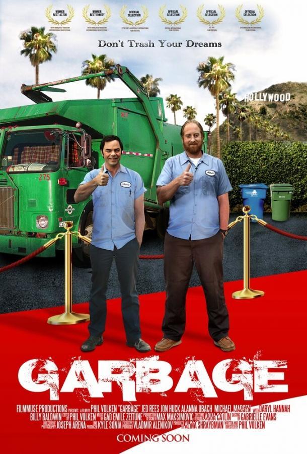 Голливудский мусор / Garbage (2012)