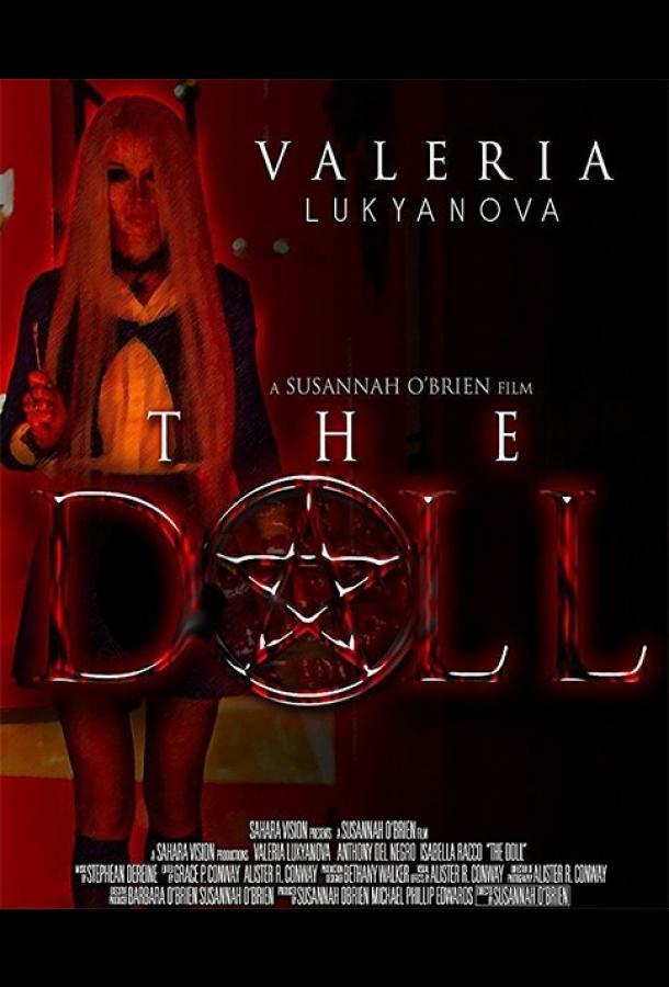 Кукла / The Doll (2017)