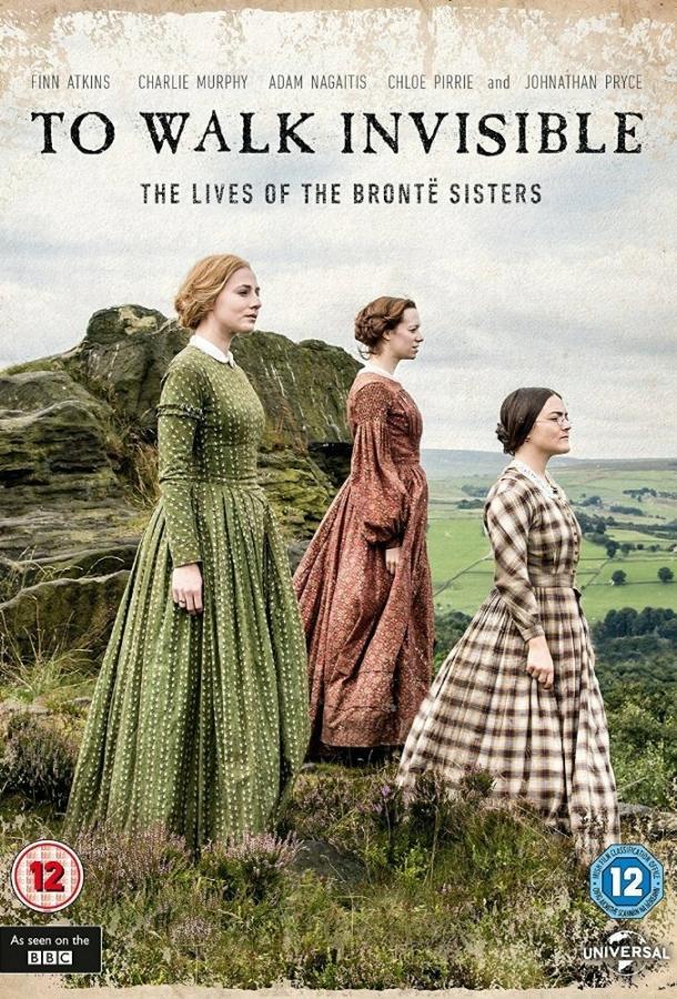 Вошедшие незримо: Сестры Бронте (2016)