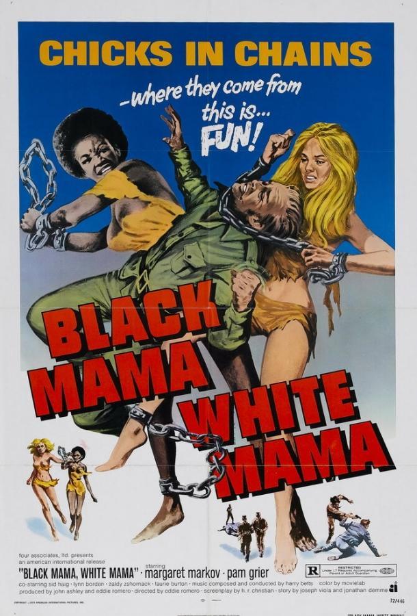Черная мама, белая мама / Black Mama White Mama (1973)