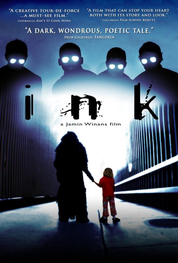 Инк / Ink (2009)