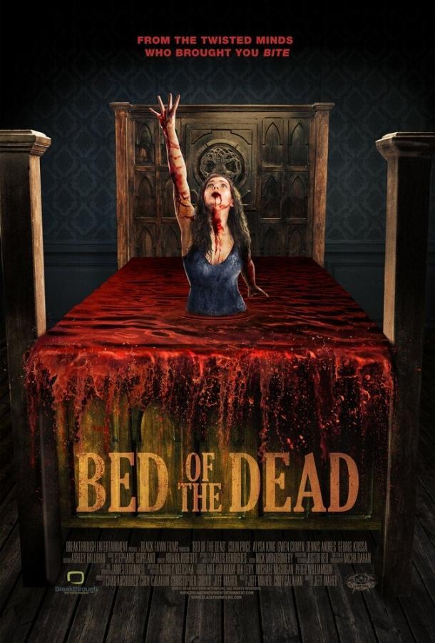 Кровать мертвецов / Bed of the Dead (2016)
