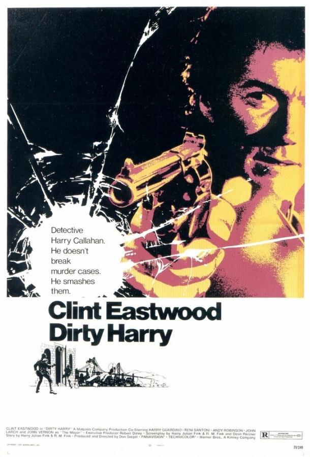 Грязный Гарри (1971) смотреть онлайн