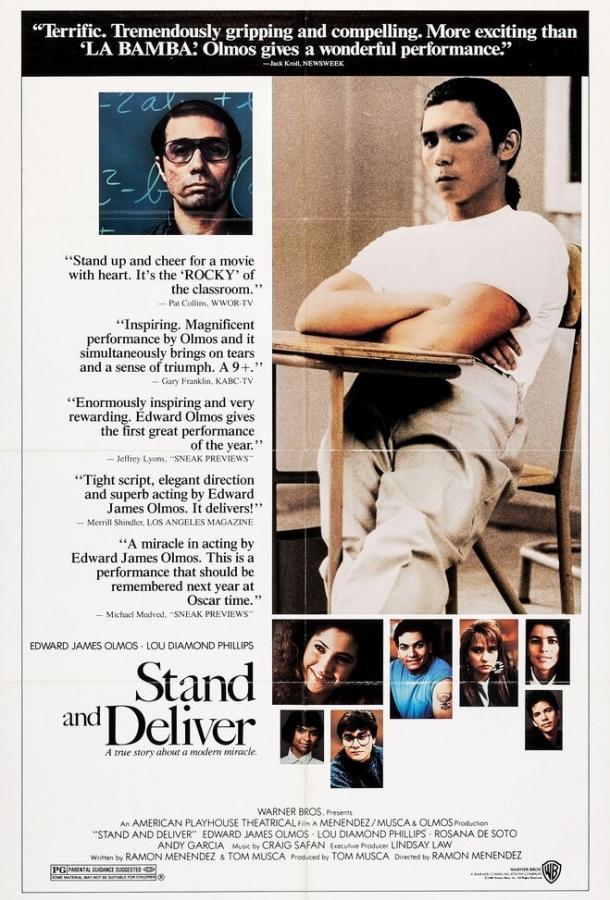 Выстоять и добиться / Stand and Deliver (1988)