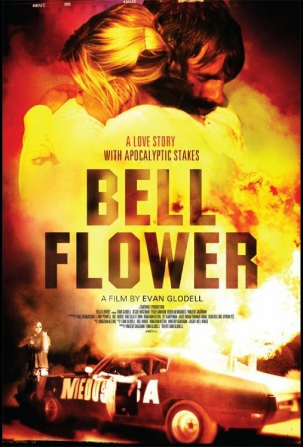 Беллфлауэр, Калифорния / Bellflower (2011)
