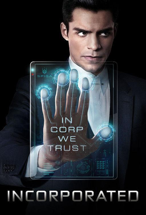 Корпорация / Incorporated (2016)
