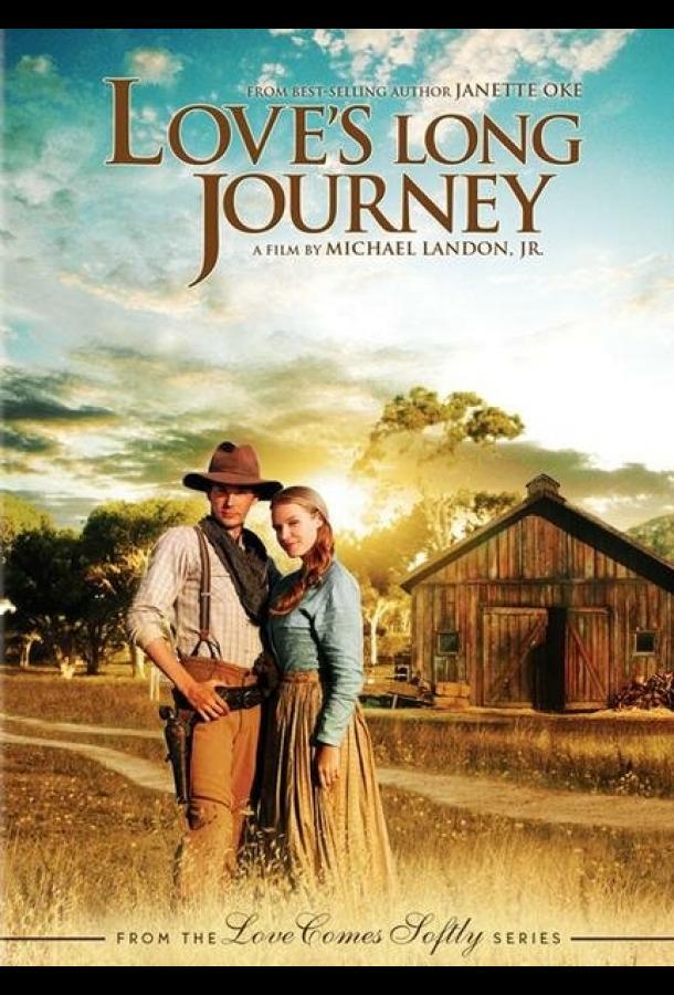Долгий путь (2005) DVDRIP
