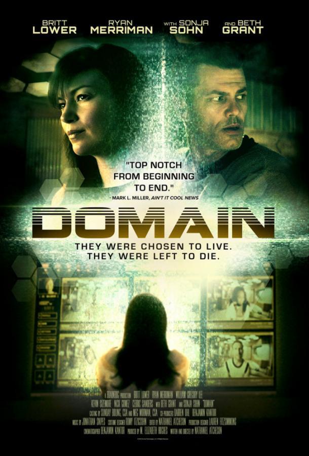 Владение / Domain (2016)